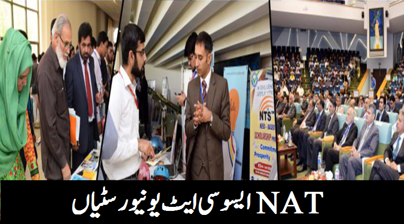 NAT Associated Universities / D.A.Is (NTS).