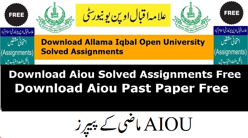 Past Papers of AIOU