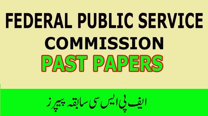 PFSC Previous Question Papers