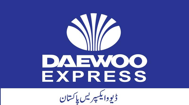 daewoo express pakistan