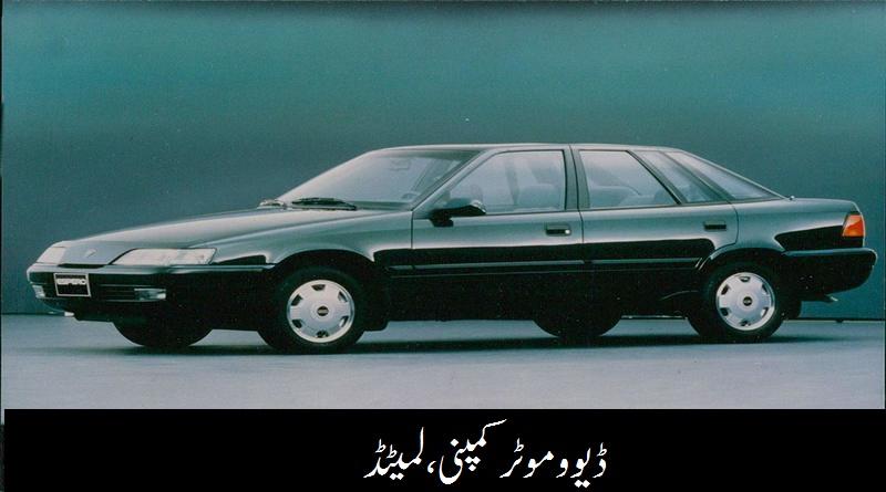 Daewoo Motor Co., Ltd