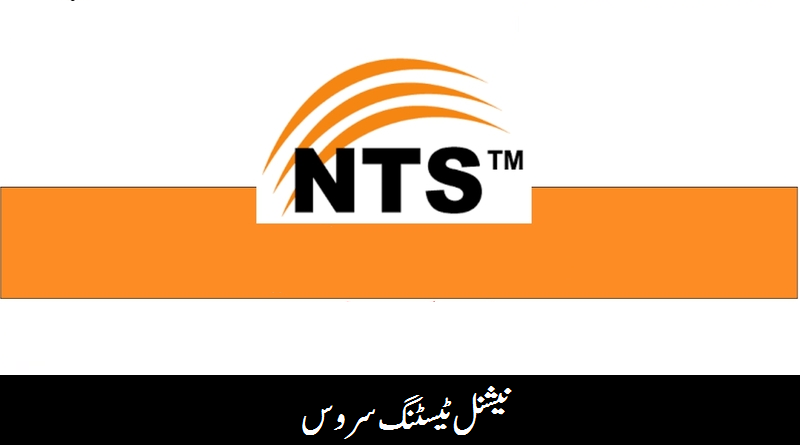 National_Testing_Service