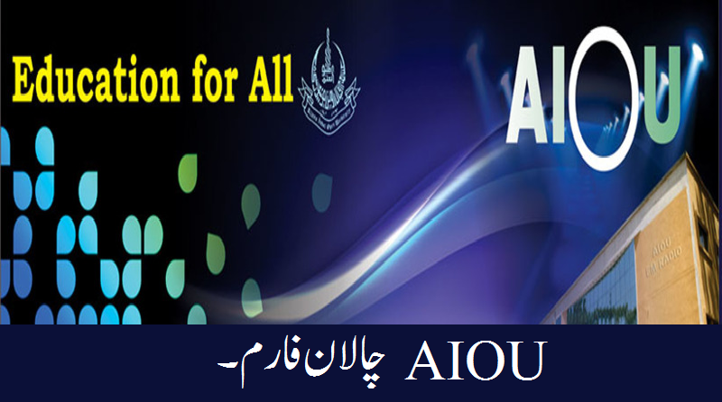 Allama Iqbal Open University AIOU Challan Form.